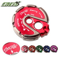 Special TWPO New Fight 125 GTR125 BWS Electric Moto OilMore Modified 3D MagneticLock Cover Lock Cap