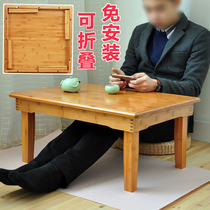 Bamboo Kang Table Solid wood folding bed study table Floating window Table small coffee table tatami table Computer Low table