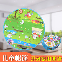 Childrens tent special round carpet moistureproof Cartoon Round pad game doll house baby crawling pad round climbing pad