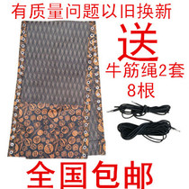 Thickened lounger fabric cow rope tied rope fabric accessories folding chair lunch lounge chair fabric Teslin.