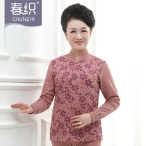Ladies qiuyi qiuku shirt single piece of cotton in the elderly autumn collar mom cardigan shirt
