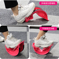 Skinny leg reinforced plate foot massage shoes Yoga fitness press tendon stretch pedal bench tendon stool skinny legs home