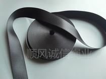 Polyester woven belt high strength nylon rope belt truck tied with flat rope strapping belt