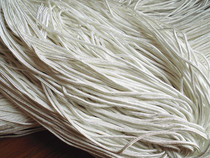 Nylon rope polyester rope braided rope 3mm tied rope clothesline advertising rope curtain rope mesh rope string