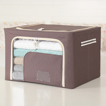 Manliang home clothes storage box fabric finishing box oxford clothes storage box wardrobe storage box packing bag