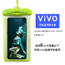 For vivo mobile phone waterproof bag x9splus x20 x21 z3 y73 universal diving set touch screen takeaway