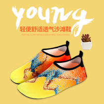 Beach socks shoes men and women diving snorkeling children wading Suixi swimming shoes soft shoes non-slip anti-cutting barefoot skin shoes