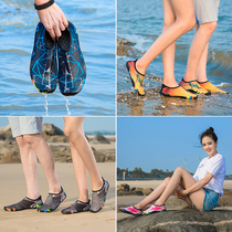 Beach shoes barefoot male snorkeling shoes children wading Beach socks female non-slip soft bottom quick-drying treadmill special shoes and socks
