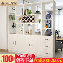 Entrance cabinet partition cabinet shoe cabinet modern simple Hall cabinet living room decoration cabinet dining room screen cabinet rack wine cabinet