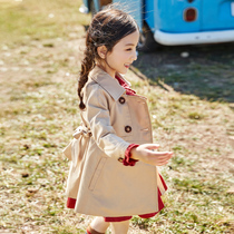 Girls windbreaker 2019 new spring and autumn Korean style autumn childrens clothing childrens long section of the female baby jacket