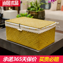 Over 99 minus 40 storage basket rattan finishing basket storage basket straw box dirty clothes basket snack debris storage box