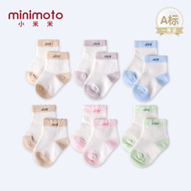Xiaomi Mi minimoto baby baby four seasons jacquard cotton socks children warm socks floor socks 3 pairs of equipment