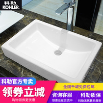 Kohler Stage Basin Latina 21 inch rectangular fashion art basin ceramic table basin k-9220t