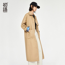 First language spring 2019 new commuter Single-Breasted cuffs hit color stitching casual jacket long coat women
