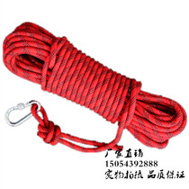 Outdoor safety rope climbing rope slow down insurance rope high-altitude operation rope nylon rope fire escape lifeline
