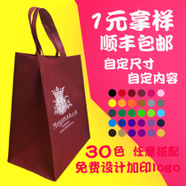 Non-woven bag custom handbag environmental bag Custom Advertising shopping brochure blank printing logo Custom-made