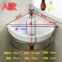 Small household washbasin hanging wall type basin toilet ceramic hanging basin balcony small mini triangle wash basin