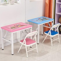 Can put the home desk can be folded to sit in the writing pupil multi-function zhuozi mini childrens table and chair