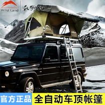 Autumn wild hard shell roof tents automatic remote control car tent car outdoor driving travel camping tent