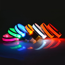 Sports luminous arm with childrens wrist band Night Run reflective bracelet Festive Flash fluorescent props riding equipment
