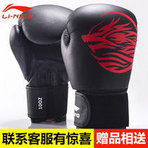 Li Ning adult boxing gloves teen Muay Thai Sanda fight boxing gloves sandbags sandbag training boxing gloves male
