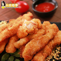 Boneless chicken fillet 1kg tender chicken gold crispy chicken fillet fried hamburger snack
