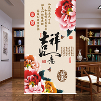 Auspicious rich peony flowers and birds Chinese office living room shutter custom partition background curtain hanging curtain
