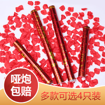 Rain set wedding supplies handheld fireworks spray ribbon petals flower tube wedding wedding celebration opening celebration