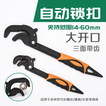 8-42 Quick Wrench Universal Wrench Universal Wrench Multi-Purpose Wrench Water Pipe Pliers Multi-function Wrench Tap Basin Repair