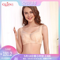 Ancient and modern widening shoulder strap memory steel ring design full cup sexy transparent mesh bra underwear female 0I6118