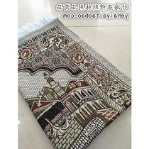 Special Muslim Travel Blanket Islamic Worship Carpet Light Carpet Travel Pad Hajj Gift