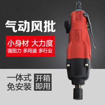 Zhongjiefeng approved industrial woodworking tools gas correction screwdriver pneumatic tools pneumatic screwdriver