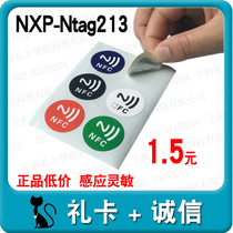 nxp-ntag213 Electronic label NXP Electronic label NXP Customizable printing electronic label factory Direct sales
