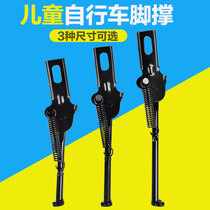 Permanent mountain bike foot support foot support foot support parking frame child support foot support bicycle ladder