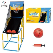 Basketball trainer shooting machine juvenile strong automatic score children baby indoor frame boys and girls sports childrens frame