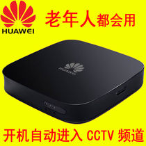 Home TCL TV wireless network card wifi receiver Skyworth cool open Hisense Changhong 32 inch TV Universal