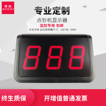 Xinda Jiewei Rong Kang Yi Chuan only ancient ao HUI Gold Poly Dragon hundred good money counter monitor external display display counter large foreign display detector external display