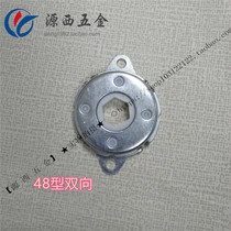 360 degree disc-shaped buffer damper Rotary damping shaft unidirectional bidirectional buffer damper circular damper