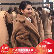 Liu Tao with the teddy bear coat female 2019 long caramel lamb fur coat anti-Season Clearance