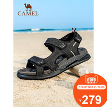 Camel mens shoes spring and summer 2019 new leather sandals trend comfortable breathable slippers fashion casual beach shoes