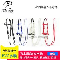 Horse Saddle Equestrian Supplies PVC material water le accessories water le chewing reins full set of stainless steel horse armature