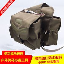 Yu Qi Western wild horse riding bag riding bag outdoor saddle saddle bag Knight bag Western saddle bag waterproof horse bag