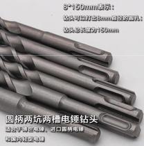 9 round handle cement turning alloy drill bit 6 percent impact drilling construction concrete round round hammer station head 14mm.