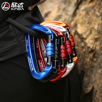 Xinda mountaineering buckle bearing rock climbing buckle outdoor equipment fast hanging buckle main lock mountaineering downhill safety buckle D-Type lock