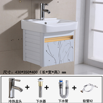Space aluminum Small household wash basin ceramic bathroom cabinet combination hanging wall type washbasin toilet wash