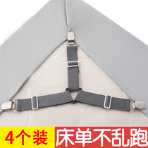 Bed sheet holder non-slip household invisible card buckle bed sheet clip mattress anti-run quilt elastic rope fixed artifact