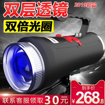 Night fishing light fishing blue light light ultra-bright xenon strong light laser gun high-power platform fishing floor light xenon double light source