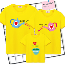 Family portrait parent-child T-shirt summer mother and daughter fashion a family of three short-sleeved summer Korean version of the family
