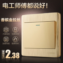 International Electrotechnical light switch 86-type concealed wall switch socket panel home a single one-on-one dual control