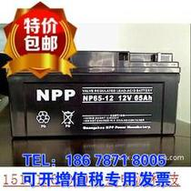 Factory Direct Npp12-65ah Battery 12v65ahupseps DC screen dedicated